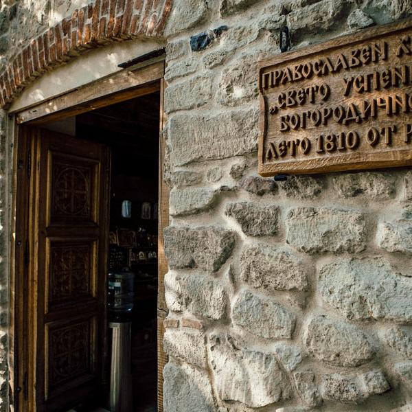 Кръщенета, професионален фотограф Балин Балев, гр. Варна